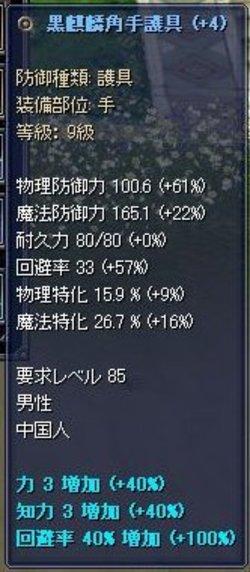 85_10