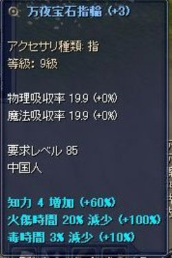 85_12